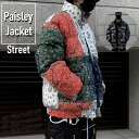 ペイズリー 中綿ブルゾン メンズ ストリートファッション 肉厚 アウター パネルバンダナ柄 ジャケット
