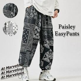 ペイズリーイージーパンツ メンズ ストリートファッション バンダナ柄 ボトムス オラオラ系 ストリート系 カジュアル 服