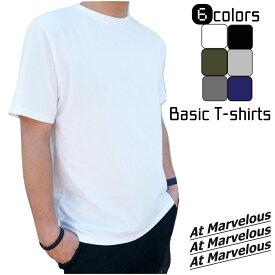 半袖Tシャツ 無地 メンズ 定番 ベーシック クルーネック 綿 ベア天竺 白 黒 グレー ネイビー カーキ チャコール オフホワイト ブラック 大きいサイズ ポイント消化 トップス tシャツ おしゃれ かっこいい 夏 アウトドア 男子