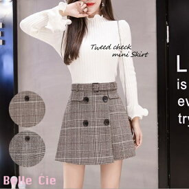 レディース ツイード スカート ラップスカート チェック柄 グレンチェック 台形スカート 韓国ファッション オルチャン 甘め インパンツ ベルト付き