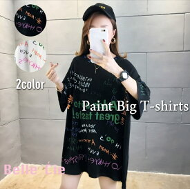 ロゴ総柄 半袖 ビッグTシャツ レディース 韓国ファッション 夏 ストリート