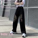 バタフライレース スウェットパンツ レディース ダンス ストリートファッション 韓国ファッション ベルシー レースくりぬき ボトムス