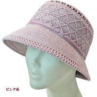 《ベルモード》コットン混メランジニットクローシュ【ピンク系】