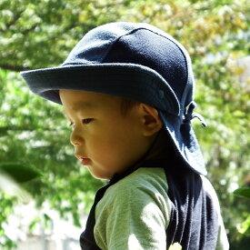 80dcc89ae3131 帽子 キッズ ハット 紫外線ケアキッズ帽子 あごひも付き 後ろつば《ベルモード》