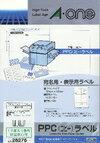 エーワン PPC(コピー)ラベル A4判 12面 100シート ミリ改行 宛名・表示用 紙ラベル 28276