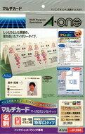 エーワン マルチカード インクジェットプリンタ専用紙 A4判 10面 名刺サイズ 51295