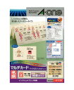 エーワン マルチカード 各種プリンタ兼用紙 A4判 10面 名刺サイズ 51129