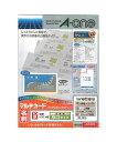 エーワン マルチカード 各種プリンタ兼用紙 A4判 10面 名刺サイズ 51275