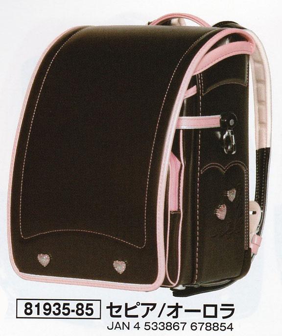 ◆コクホー(國鞄) ふわりぃコンパクトワイドランドセル 81935-85 セピア/オーロラ ■在庫処分■