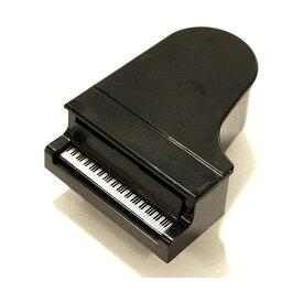 コンサートピアノ型鉛筆削り ブラック【PS-35PI/BL】グランドピアノ MADE IN JAPAN ナカノ nakano piano 鉛筆削りには、国内メーカーのパイオニア、中島重久堂のパーツが内蔵