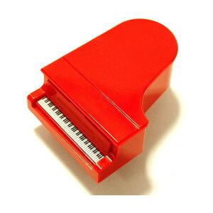 コンサートピアノ型鉛筆削り レッド【PS-35PI/RE】グランドピアノ MADE IN JAPAN ナカノ nakano piano 鉛筆削りには、国内メーカーのパイオニア、中島重久堂のパーツが内蔵