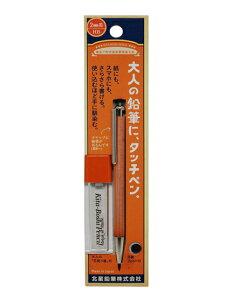 北星鉛筆 大人の鉛筆に、タッチペン。芯削りセット OTP-780NTP 19970