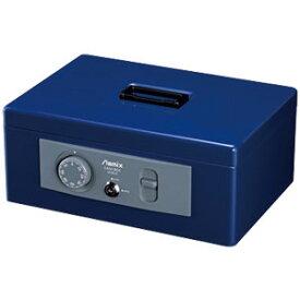 Asmix/アスカ 手提金庫A4 MCB630