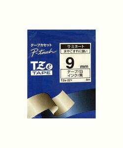 ピータッチ ラミネートテープ 白ラベル TZe-221 [黒文字 9mm×8m]