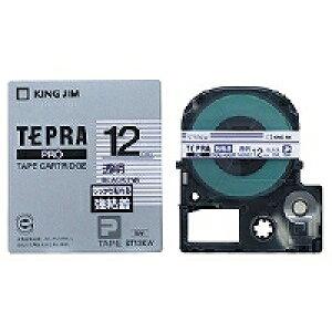 テプラ PRO用テープカートリッジ 強粘着ラベル 透明 ST12KW [黒文字 12mm×8m]