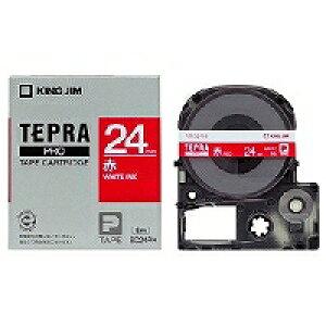 キングジム「テプラ」PRO用 テプラテープ SD24R ビビッド 赤ラベル 白文字 幅24mm 長さ8m カラーラベル「テプラ」PROテープカートリッジ KING JIM TEPRA