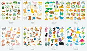 ポップアップシ−ル 貼ってはがせるデコレーションシール 台紙サイズ96×96mm 立体感を楽しめるフィルム素材 Pop-Up Stickers キングジム/KINGJIM 2021年新商品 NEW【 メール便可能 】