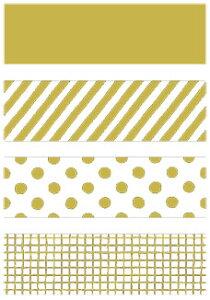 KITTA Basic キッタベーシック KITH001 ミックス(ゴールド箔)ちいさく持てる持ち歩きに便利なマスキングテープ キングジム KING テープサイズ H15×W50mm 1冊40枚入(10枚×4柄)