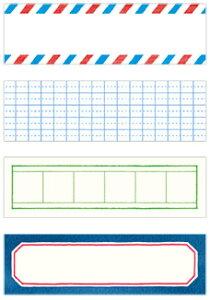 KITTA Basic キッタベーシック KIT005 フレーム ちいさく持てる持ち歩きに便利なマスキングテープ キングジム KING テープサイズ H15×W50mm 1冊40枚入(10枚×4柄)
