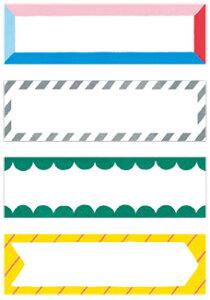 KITTA Basic キッタベーシック KIT017 フレーム2 ちいさく持てる持ち歩きに便利なマスキングテープ キングジム KING テープサイズ H15×W50mm 1冊40枚入(10枚×4柄)