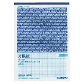 コクヨ 上質方眼紙 A4 【ホ-19】 1mm方眼