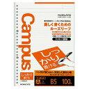 コクヨ キャンパスルーズリーフしっかり書ける(ドット入り罫線)ノ-S836AT B5普通横罫26穴