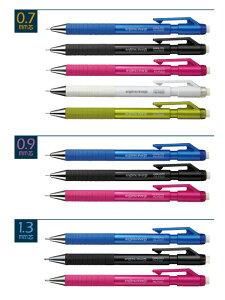鉛筆シャープTypeS クリップ&消しゴム付き 六角軸ラバーグリップ 0.7mm(PS-P202)/0.9mm(PS-P200)/1.3mm(PS-P201) enpitsu sharp えんぴつシャープタイプS コクヨ/KOKUYO 太芯シャープペンシル