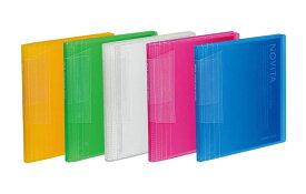 コクヨ ポストカードホルダー ノビータ A6【ハセ-N60】表紙色全5色 ポケット数60枚 /ポケットファイル/KOKUYO