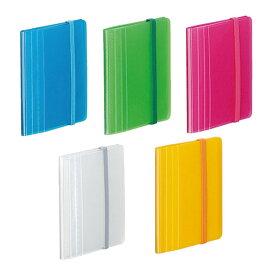 カードホルダー ノビータ ミニタイプ・固定式【メイ-N1212】表紙色全5色 ポケット数30枚 /ポケットファイル/KOKUYO