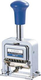 ライオン ナンバリング MM−21/206−45印字面ゴム製