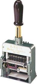 ライオン ダンボール用ナンバリング M32−6/206−40(印字面ゴム製)
