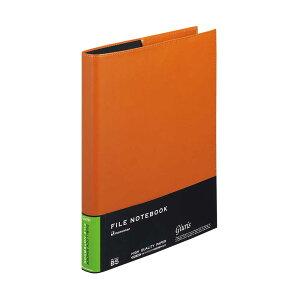 マルマン バインダー <ジウリス> F509A−09 オレンジ 0120-1388 B5 ルーズリーフ バインダー ファイルノート ビジネスバインダー ダブルロックとじ具