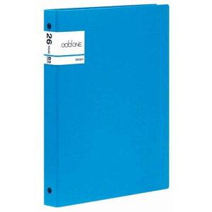 セキセイ アドワン バインダー AD−2232−10 ブルー 0525-3076 <B5タテ型ワイドタイプ> 暗記シート付き ルーズリーフバインダー