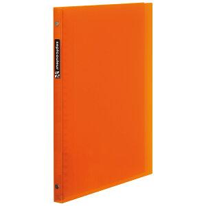 マルマン セプトクルール バインダー F007B−09 オレンジ 0120-4589<樹脂とじ具・B5サイズ・タテ型> ルーズリーフバインダー ファイルノート