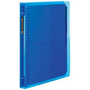 マルマン セプトクルール バインダー 金属とじ F615B−02 ブルー 0120-4592<金属とじ具・B5サイズ・タテ型> ルーズリーフバインダー ファイルノート メタルバインダー