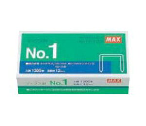 マックス ホッチキス針 大型特殊用途使用針 No.1