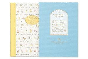 ミドリ 日記 3年連用 すくすく 水色 <12191006> 育児日記 midori 12191