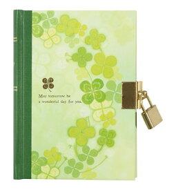 ミドリ 日記 鍵付き クローバー柄 12371006 デザインフィル/日記帳/鍵付日記