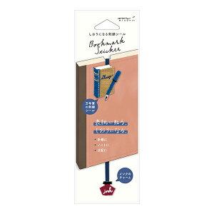 しおりになる刺繍シール 万年筆柄 82465-006 1個入 ■B6〜A5サイズ対応 ミドリ(MIDORI) bookmark Sticker しおりシール 刺繍