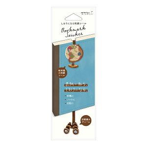しおりになる刺繍シール 地球儀柄 82466-006 1個入 ■B6〜A5サイズ対応 ミドリ(MIDORI) bookmark Sticker しおりシール 刺繍