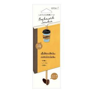 しおりになる刺繍シール コーヒー柄 82467-006 1個入 ■B6〜A5サイズ対応 ミドリ(MIDORI) bookmark Sticker しおりシール 刺繍