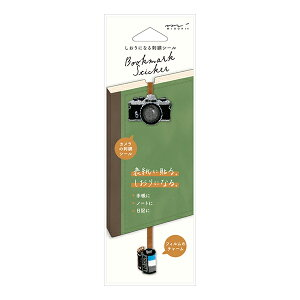 しおりになる刺繍シール カメラ柄 82468-006 1個入 ■B6〜A5サイズ対応 ミドリ(MIDORI) bookmark Sticker しおりシール 刺繍