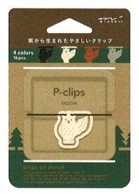 P-clips ピークリップス フクロウ柄【43403006】ゴムバンド付き ペーパークリップ/雑貨/文房具/文具/ミドリ/MIDORI