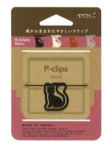 P-clips ピークリップス ネコ柄【43397006】ゴムバンド付き ペーパークリップ/雑貨/文房具/文具/ミドリ/MIDORI