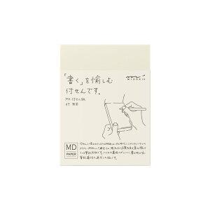 MD付せん紙 A7 無罫 19029006 表紙が付いたノート型の付せん 80枚入 サイズH102×W76×D10mm MD用紙 ハガキの半分ほどでコンパクトなA7サイズ ふせん 付箋 MDノート デザインフィル ミドリ midori 【メー