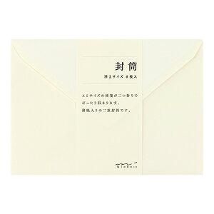 封筒 洋2 クリーム【20446006】6枚入り 二重封筒 無地 MIDORI 株式会社デザインフィル ミドリカンパニー