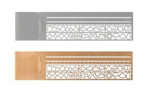 クリップルーラー 手帳やノートにクリップできる、テンプレート付き薄型定規 1個入り 金属製 H140.5×W34×D1.5mm 薄さ0.3mm シルバー 42229006/銅 42230006 ブックマーカー クリップ付き定規 テンプレ
