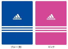 ◎アディダス<adidas> 下敷き(B5サイズ) DUS-200 AI ブルー(青 DUS200AI.33) ピンク(DUS200AI.13) 三菱鉛筆/文具/文房具/新入学