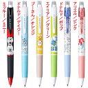 ◎消せるゲルインクボールペン ディズニー ユニボールR:E 0.5mm URN-200D-05 全6種類 ディズニーシリーズ 数量限定(REアールイー)uni-ball URN200D05 三菱鉛筆