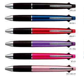 三菱鉛筆 ジェットストリーム4&1 MSXE5-1000-05【0.5】 JETSTREAM 名入れは行っておりません。 4色ボールペン+シャープペン(多機能)